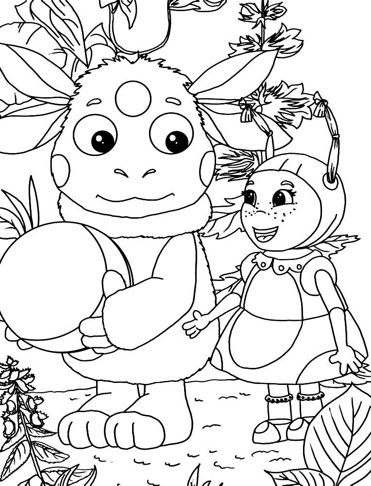 Для детей онлайн раскраска