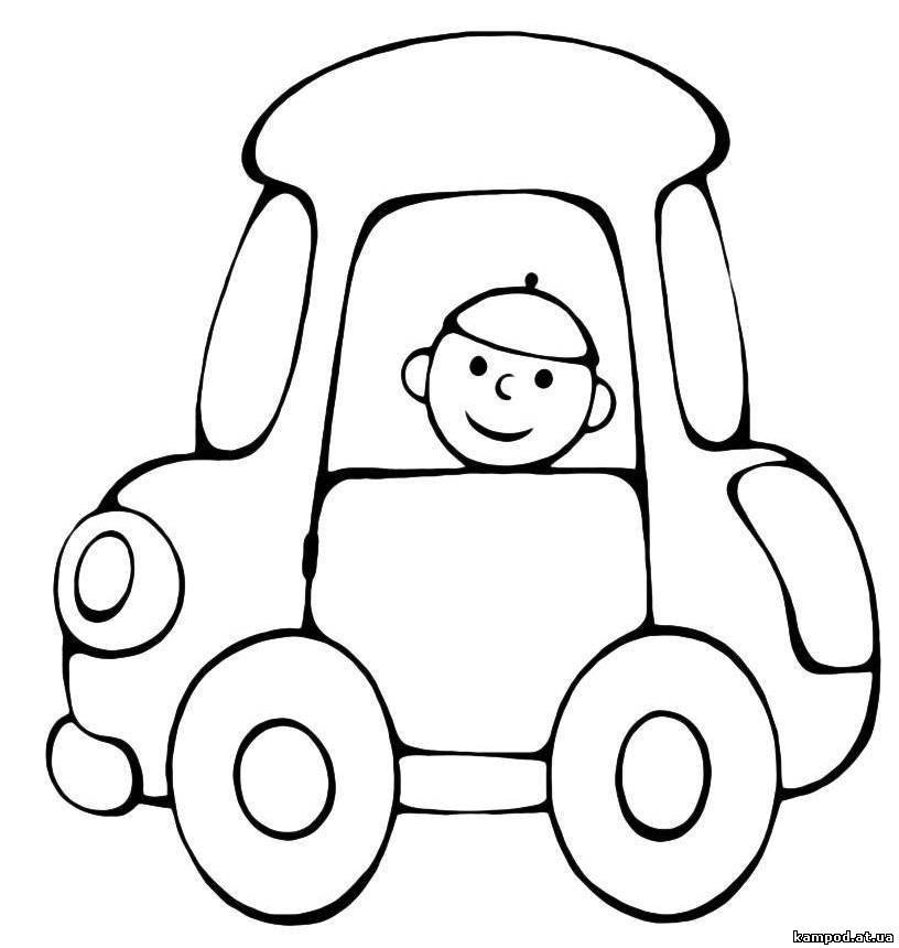Скачать бесплатно раскраски для детей машинки